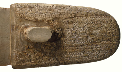 ancient Egyptian knife handle