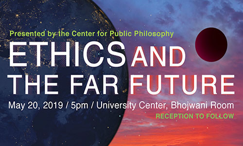 First faculty ethics bowl to focus on the future